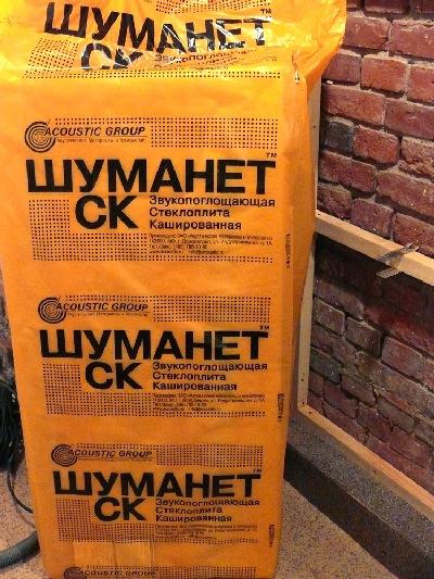shumanet-sk-4
